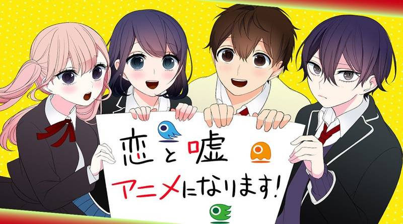 Koi to Uso (Love and Lies) season 2