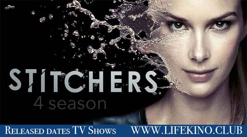 Stitchers season 4