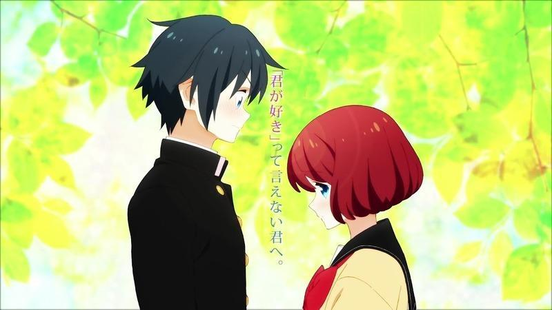 Tsurezure Children (Tsuredure Children) season 2