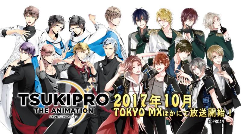 Tsukipro The Animation season 2