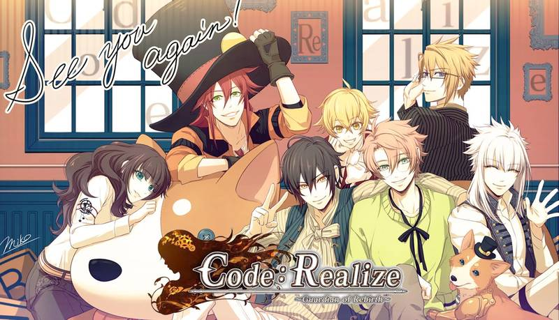 Poster - Code: Realize: Sousei no Himegimi season 2