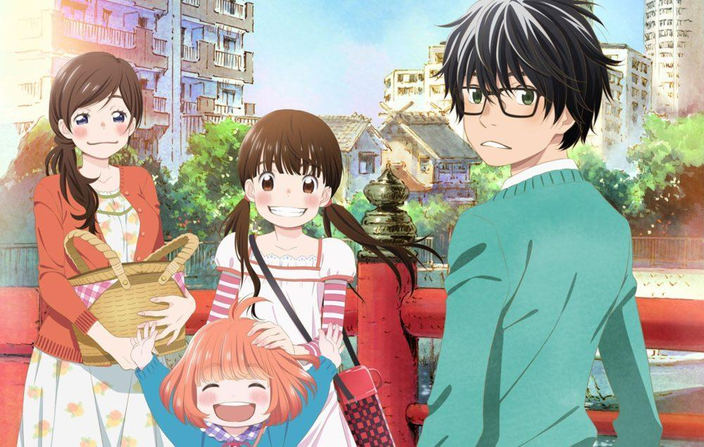 Sangatsu no Lion / March Comes in Like a Lion season 3