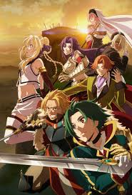 Grancrest-senki-season-2