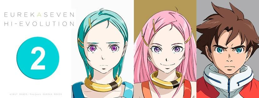 Eureka 7: Hello, Evolution 2