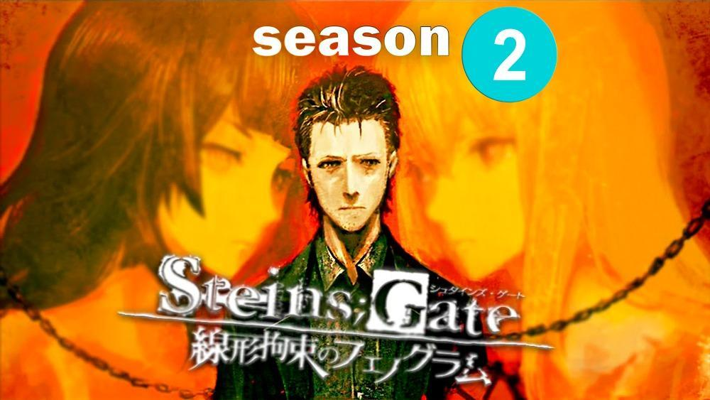 Steins Gate 0 season 2