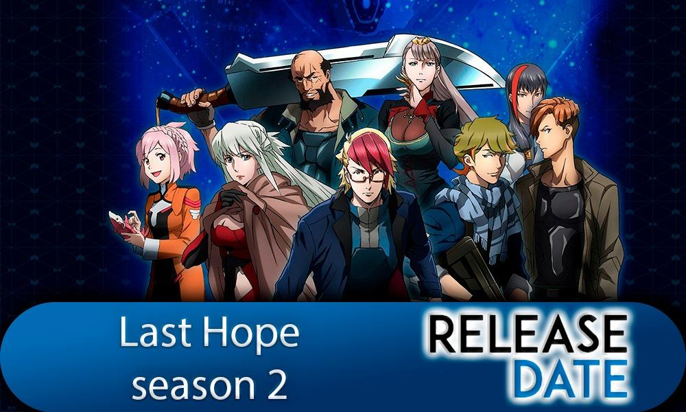 Juushinki Pandora / Last Hope Season 2