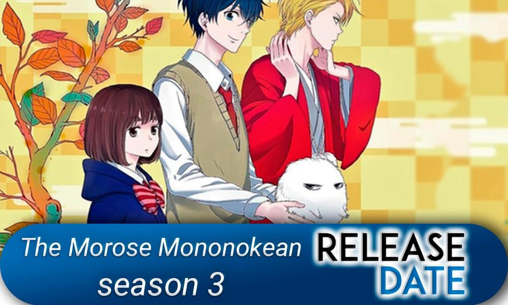 The-Morose-Mononokean-3