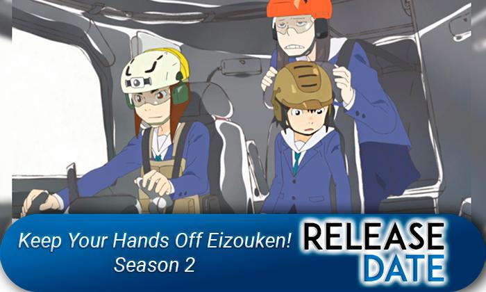 Keep-Your-Hands-Off-Eizouken!-Season-2