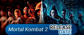 Mortal-Kombat-part-2